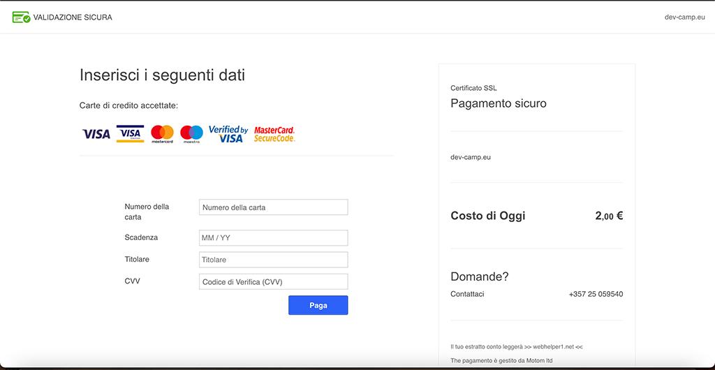 poste-italiane-truffa-il-tuo-pacchetto-e-in-arrivo-8